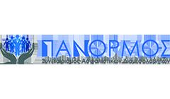 PANORMOS (240_140)